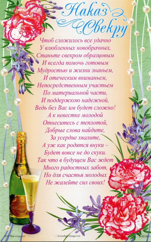 Дипломы грамоты сертификаты для свадеб Донецк Марта  ЦЕНЫ >>>